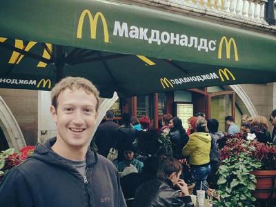 Марк Цукерберг посетил Россию