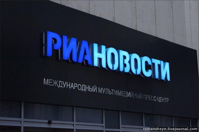 Собрание блогеров «НеФорум» в Москве