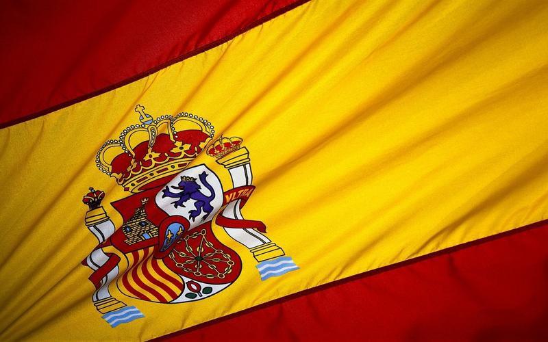 Перспективы Испании