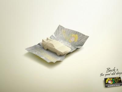 Реклама винтажной коллекции жевательных резинок