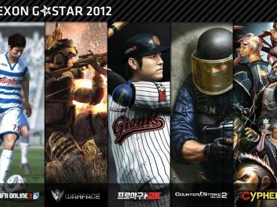 Выставка G-Star