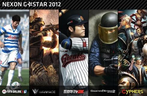 Выставка онлайн-игр в Южной Корее