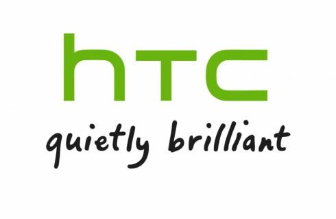 Концептуальный магазин HTC в Германии