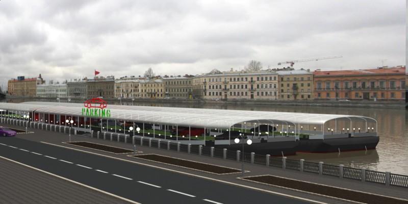 Плавучие парковки в Москве