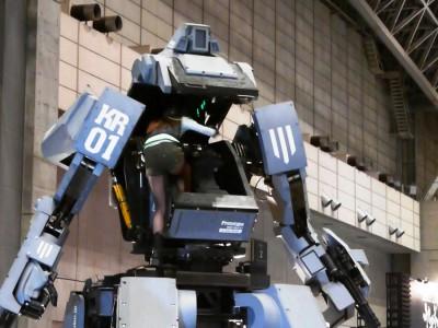 Робот Kurats Battle Mech