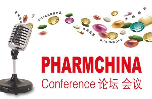 Pharmchina 2012