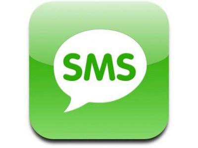 20 лет SMS