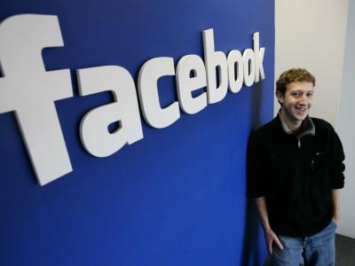 Facebook внедряет сервис платных сообщений