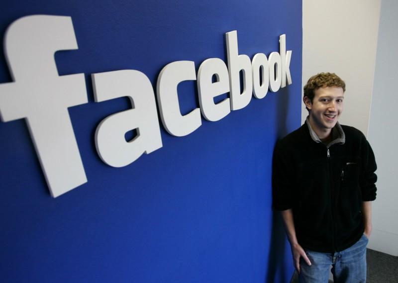 Сервис платных сообщений Facebook