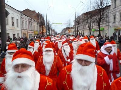 Рыбинск — шествие Дедов Морозов