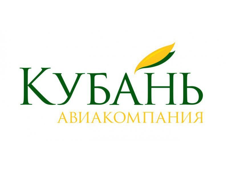 Авиакомпания «Кубань» возвращается