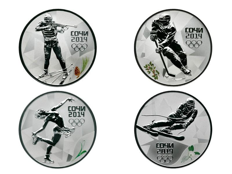 В России появились прямоугольные монеты