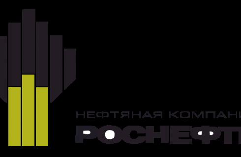 «Роснефть» самая популярная компания России