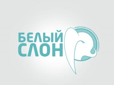 """Премия """"Белый Слон"""""""