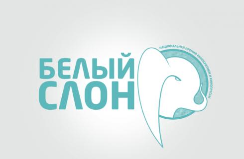 Россия выбирает лучший фильм года