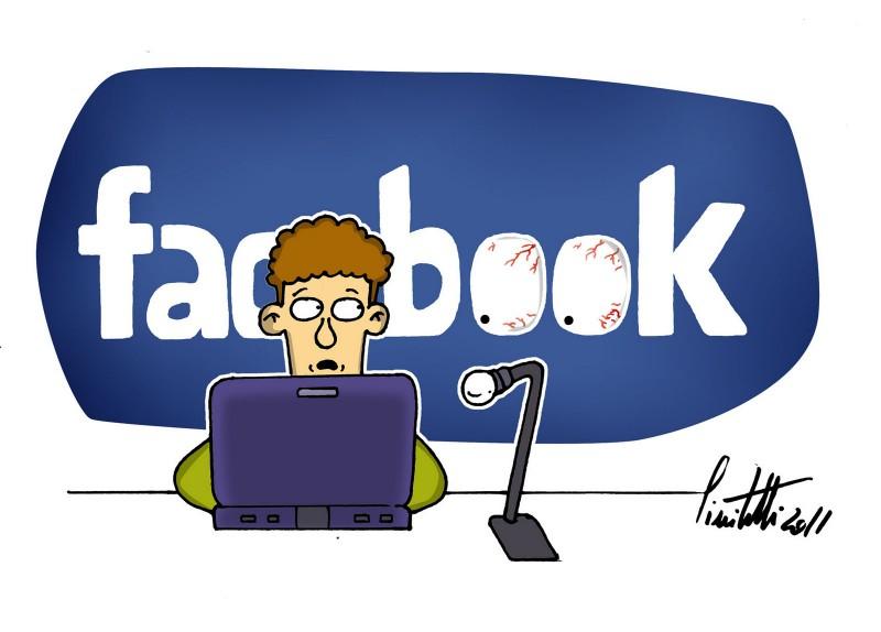Влияние социальных сетей