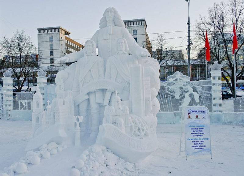 Кубок России по снежной скульптуре