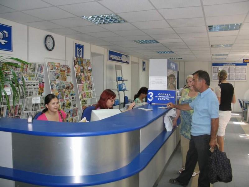«Почта России» внедряет интернет платежи