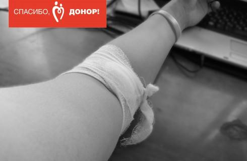 Новые правила донорства