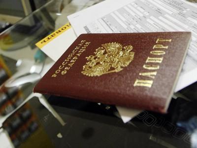 Бумажный паспорт уходит в прошлое