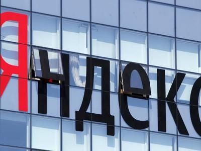 Яндекс сделал чудо-поиск