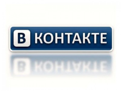 «ВКонтакте» покинула РАЭК