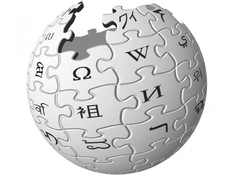 С 12-летием «Википедия»!