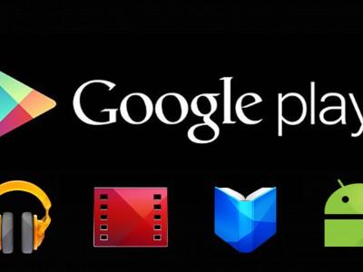 В Google Play была обнаружена брешь