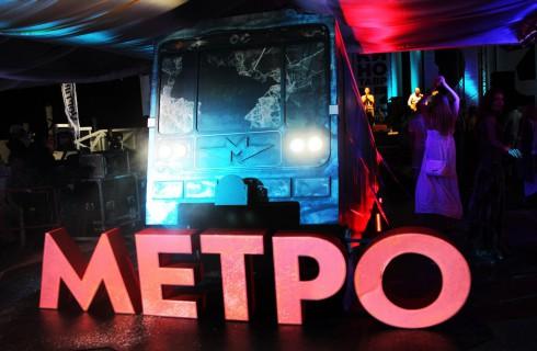 В Москве показали фильм «Метро»