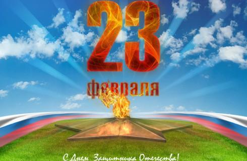 Россия празднует День защитника Отечества