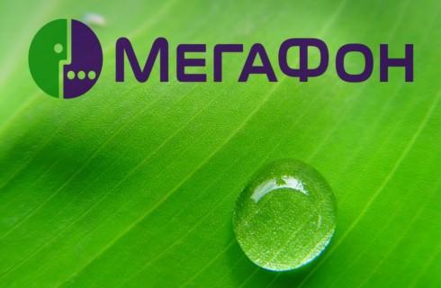 «Яндекс» совместно с «Мегафон» запустили свой магазин приложения для Android
