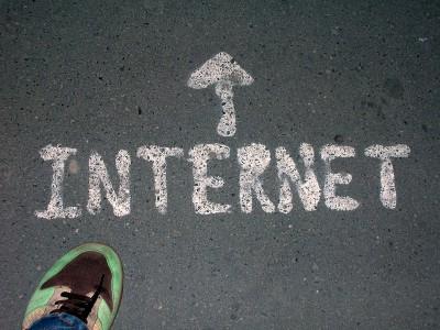 Интернет-агентство Ingate