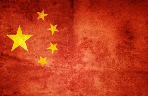 Национальная китайская ОС