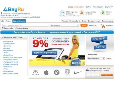 bay.ru