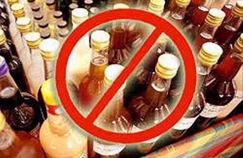 Госдума ужесточает правила продажи алкоголя