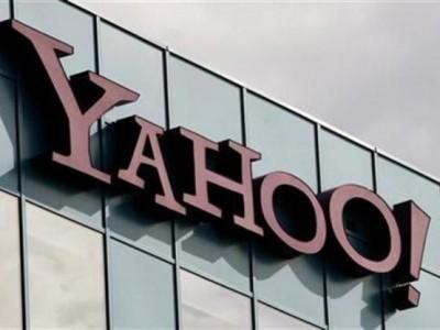 Yahoo! прощается с семью проектами