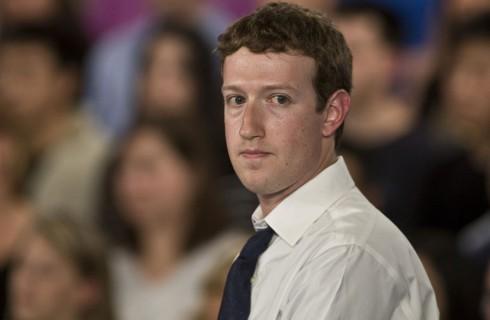 Цукерберг основал партию