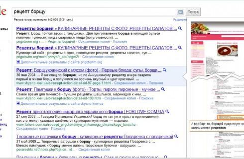 Google удаляет лишние функции в поиске
