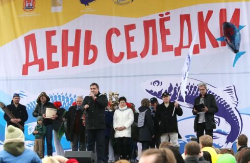 Калининград отпраздновал День Селедки