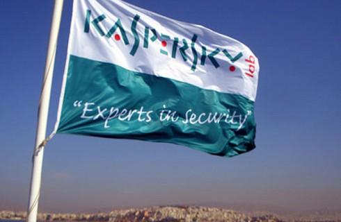 «Лаборатория Касперского» рассказала о самых популярных паролях