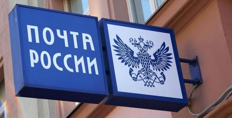 «Почта России» побеждает «посылочный затор»