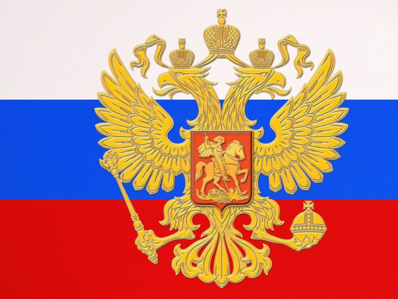 Россия празднует День местного самоуправления