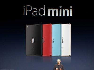 Обвал цен на iPad