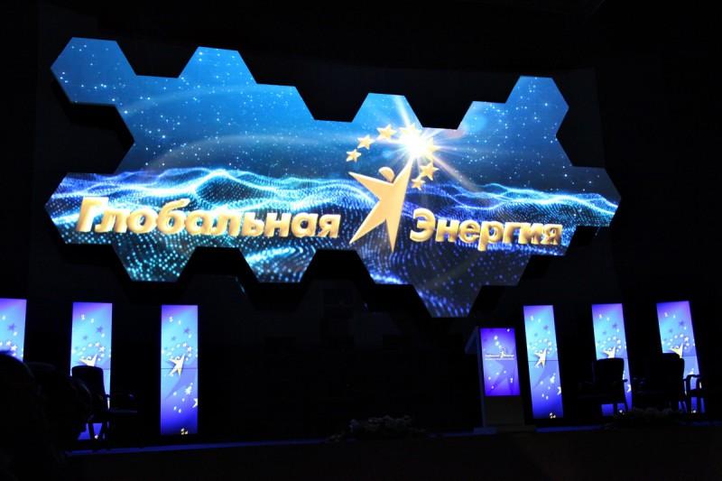 Премия «Глобальная энергия 2013»