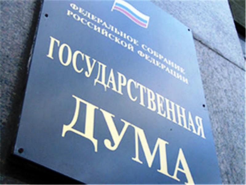 Госдума планирует внести изменения в Семейный кодекс