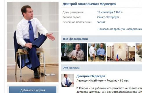 «ВКонтакте» обнаружена уязвимость
