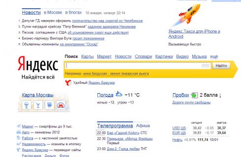 «Яндекс» обучает телевизоры понимать жесты