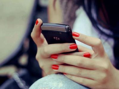 Отправка sms