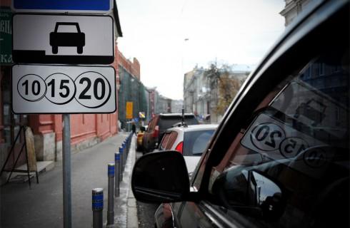 Платные парковки не будут продлены до Садового кольца