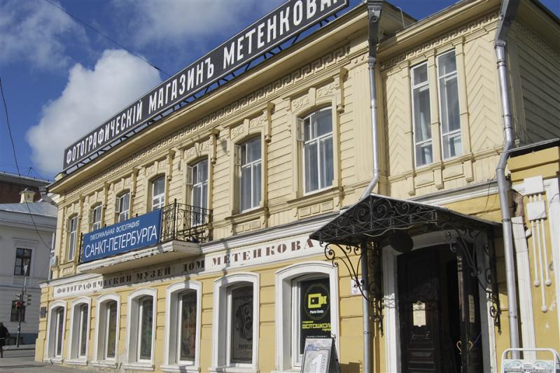 В «Доме Метенкова» началась выставка